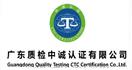 上海轻工玻璃有限公司